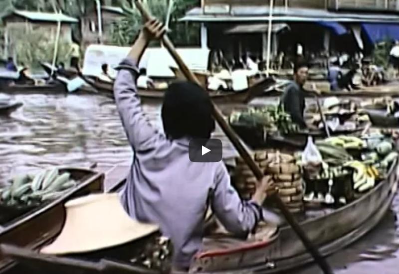 Van Ommeren Film 1964